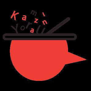 Yorum Kazanı Logo